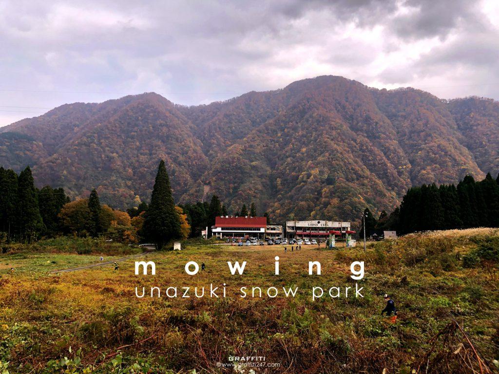 mowing@unazuki snow park